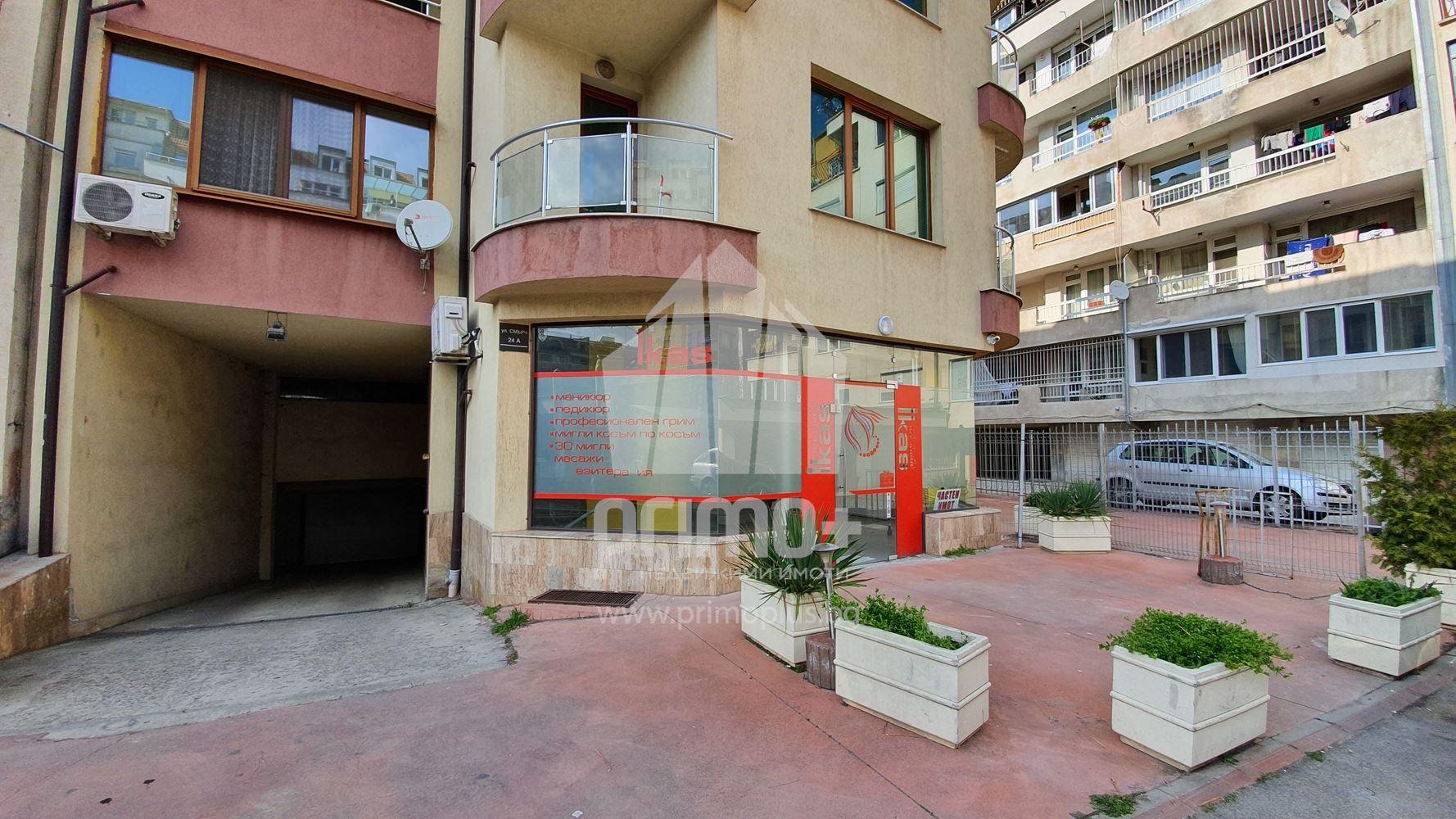 For Rent, Office, Beli Brezi, Sofia, ,For Rent