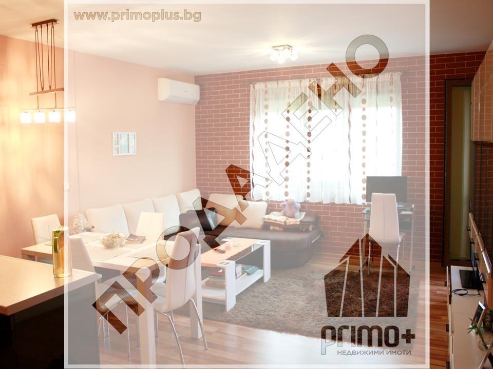 For Sale, 2-bedroom, Darvenitsa, Sofia, Bedrooms, ,1 BathroomBathrooms,For Sale,2